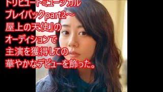 高畑充希、歌唱力で次のCM女王候補に? 椎名林檎によるオリジナル楽曲を...