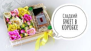 Сладкий букет с ферреро Роше в коробке. DIY. Розы из гофрированной бумаги с конфеткой внутри.