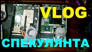 видео Ремонт ноутбука Fujitsu (Фуджитсу) LIFEBOOK S782