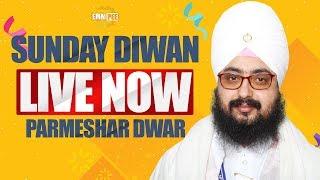 Sunday Diwan  - 17 DEC 2017 - G Parmeshar Dwar Sahib