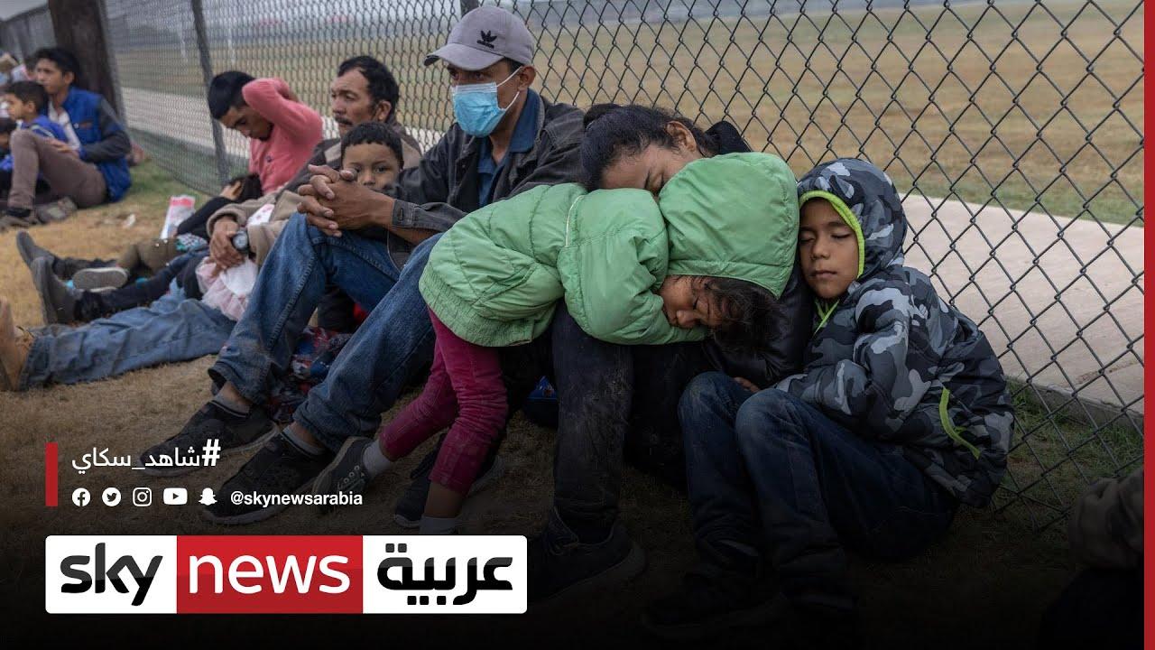 الولايات المتحدة: ديمقراطيون: نظام التعامل مع اللاجئين -متهالك  - 14:59-2021 / 4 / 20