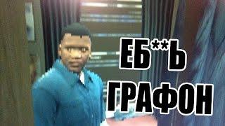 GTA 5 на PC - ВЫ ЭТО ЖДАЛИ 2 ГОДА?!