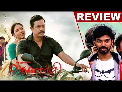 Kolanji Movie Review   Tamil   Samuthirakani   Sanghavi   Rajaji   Vj Vimal   Rajaji   Naina Sarwar