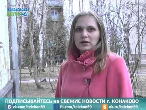 Биржа труда в Москве -
