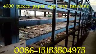 waste paper forming egg tray making  machinery-whatsapp:0086-15153504975