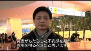 中国有名ジャーナリストが中国人留学生ボランティアと被災地へ行く thumbnail