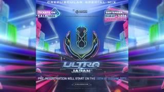 Ultra Japan 2015 EDM Special Mix (ウルトラジャパンラインアップミックス)