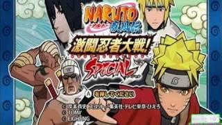 Intro + Killer Bee Story Mode (1of2) - Naruto Shippuden: Gekitou Ninja Taisen Special [dc28]