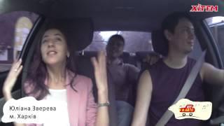 Хіт в авто, Юліана Зверева, м  Харків, Aqua