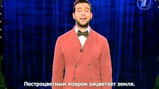 Вечерний Ургант. Стихотворение Абая Кунанбаева