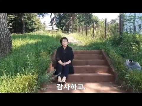 힐링코리아365 KBS 10대가수 박영순