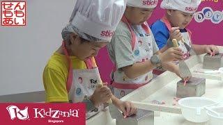 キッザニア キャンディ屋さん Kidzania Singapore Candy Shop