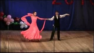 Как правильно танцевать вальс!