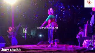 Stage  Dance Show At Bogra