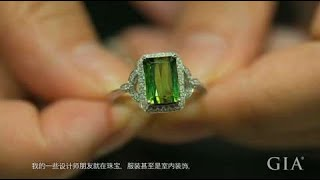 Changes In Chinese Jewelry Design