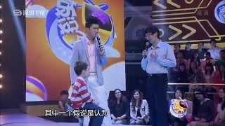 饭没了秀之中国少年梦 小小彬为成消防员跳楼 现场被吓哭 130714