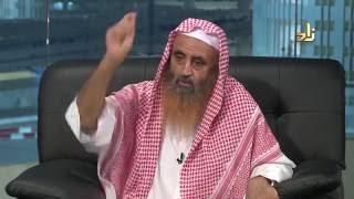 الحلقة ( 32 ) - بعنوان | هدي النبي صلى الله عليه وسلم في أيام التشريق - الشيخ سعيد بن وهف القحطاني