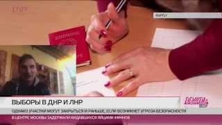 «Молодежи совсем немного». Павел Каныгин о том, как проходят выборы в «ДНР» и «ЛНР»