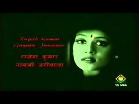 Surabhi serial ringtone download wizrad.