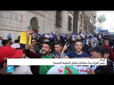 الجزائر: عمال في حقل حاسي الرمل للغاز يضربون تضامنا مع الحراك الشعبي  - نشر قبل 2 ساعة