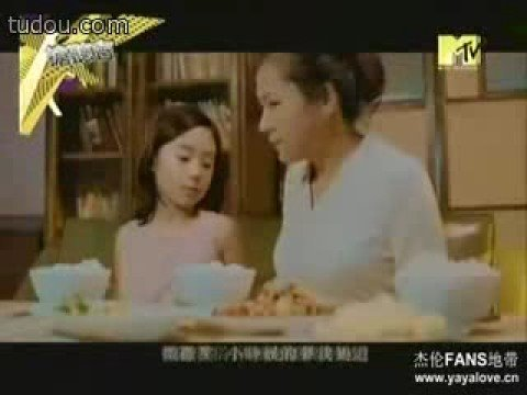 Jay Chou周杰倫 - Dao Xiang / 稻香 / Fragrant Rice by TJune.com [FULL MV]