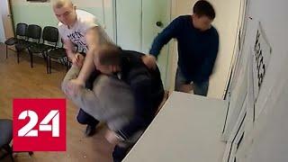 В Сургуте журналистов избили на съемках о работе спецплощадки - Россия 24
