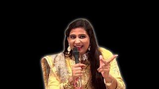 tasleem arif vs rukhsana bano • sonaray thari deoghar • new 2018 • बिते दिनों की याद दिला कर चला गया