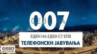 Спасе добива работа од Груевски