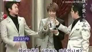 東方神起ユチョンYoochun Couple Selection 3(日本語&ENG)