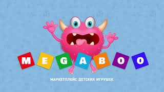 """Видео обзор Мозаика """"puzzle"""" 260 """"Барбоскины"""""""