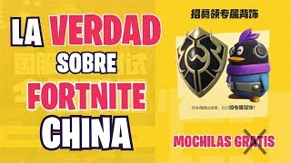THE *TRUTH* ABOUT FORTNITE CHINA And the FREE Backpacks
