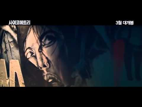 Trailer Korean Movie 2013 Kim Bums The Gifted Hands Youtube