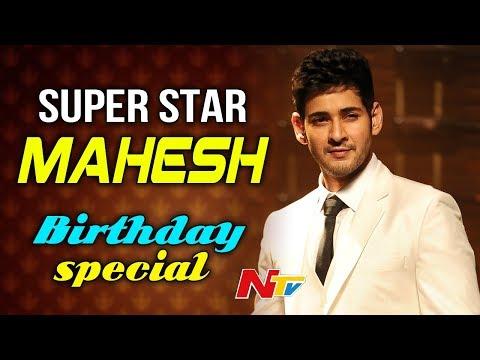 Mahesh Babu's Birthday Special   A Glimpse of Superstar's Career & Personal Life   #HBDMaheshBabu