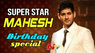 Mahesh babu's birthday special | a glimpse of superstar's career & personal life | #hbdmaheshbabu