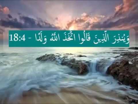 In-Depth Study of Surah Al-Kahf - 8