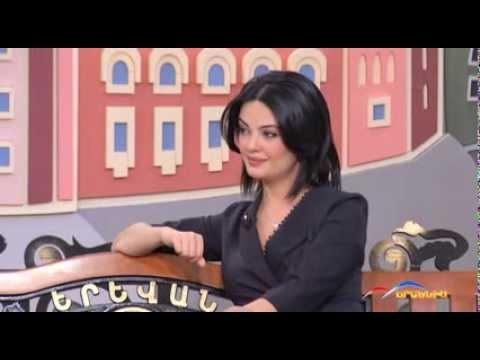 Смотреть армянски видео секс гаяне григорян извиняюсь