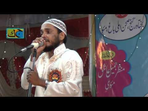 Mumtaz Tandvi Natiya Mushaira Bakhtawar Ganj Mau U.P