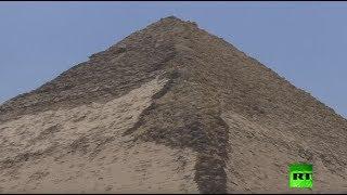 مصر.. افتتاح هرمين أثريين أمام الزوار لأول مرة منذ عقود