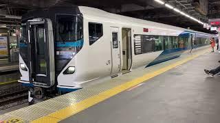 【JR東日本】品川駅5番線 E257系特急踊り子4号発車メロディ&発車シーン