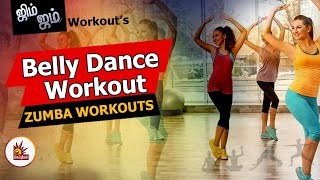 Zumba Dance Workout for Beginners | Belly Dance Workout | Gym Jum