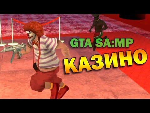 Видео Тема казино