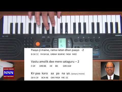 Payo ji maine lesson with Western notations by NIK NIKAM MD