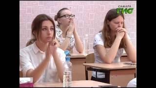 В Самарской области подвели первые итоги госэкзаменов