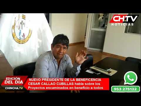 NUEVO PRESIDENTE DE LA BENEFICENCIA ABOGADO CESAR CALLAO CUBILLAS conversó sobre los NUEVOS PROYECTOS de esta casa popular