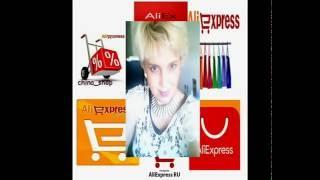 Мои покупки НА ALIEXPRESS   домашний декор, хозяйственные мелочи(Мои покупки с сайта Aliexpress Домашний декор, домашние хозяйственные мелочи. Несколько полезных и просто интер..., 2016-06-28T13:47:12.000Z)