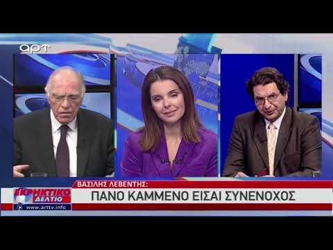 Βασίλης Λεβέντης στο Εκρηκτικό Δελτίο του ΑΡΤ TV (18-1-2019)