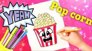 Рисуем еду /КАК НАРИСОВАТЬ ПОП КОРН/ como dibujar POP CORN/ HOW TO DRAW POP CORN