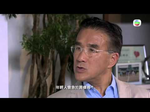 Tycoon Talk - Episode 6 promo: Hon. MICHAEL TIEN Puk-sun (TVB)
