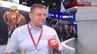 • Санкт-Петербург. ДНР ждёт инвесторов
