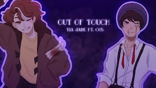 Out Of Touch [ft. CG5] (Dream SMP Original Song)